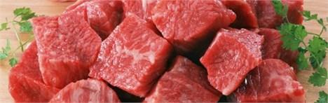دلیل افزایش قیمت گوشت برزیلی اعلام شد