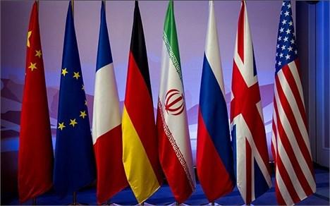 چهاردهمین دور مذاکرات ایران و 1+5 در مونترو