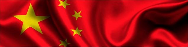 ورود چین به جنگ جهانی ارزی