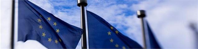 اتحادیه اروپا: در برخی حوزهها به فهم بهتری رسیدیم