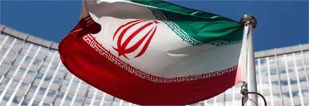 اقتصاد ایران پس از توافق