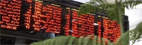 عرضه 140 هزار تن تختال فولاد خوزستان در بورس کالای ایران