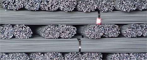 عرضه انواع تیرآهن و میلگرد شرکت ذوب آهن اصفهان