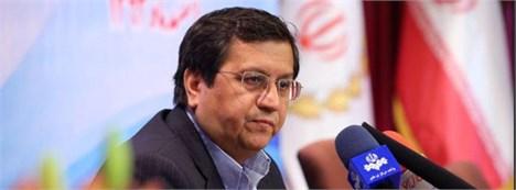 وصول و تعیین تکلیف 60 هزار میلیارد ریال از معوقات بانک ملی ایران