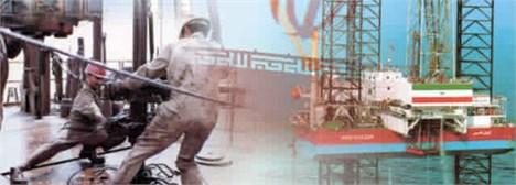 چشم انداز حضور گسترده شرکت های ایرانی در بازارهای جهانی/ پیشتازی در صنعت نفت خاورمیانه