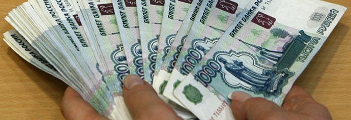 آخرین خبرها از پیمان پولی دوجانبه ایران با روسیه