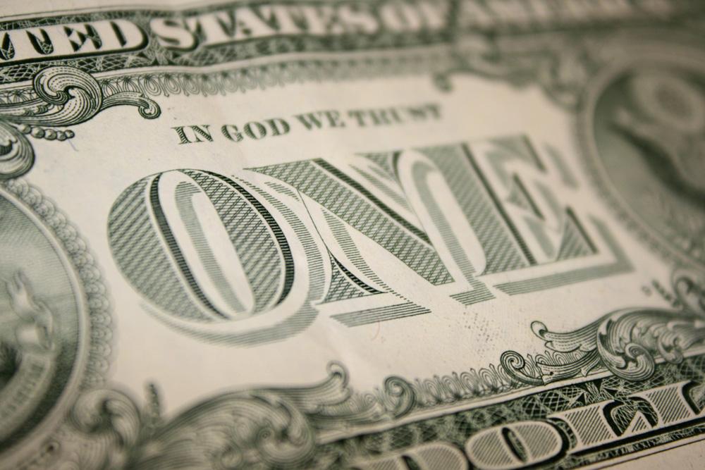 زمانی برای «تک نرخی شدن ارز»
