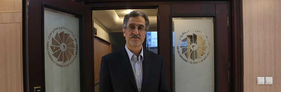 رئیس جدید اتاق تهران: ضرورت همکاری دولت و بخش خصوصی