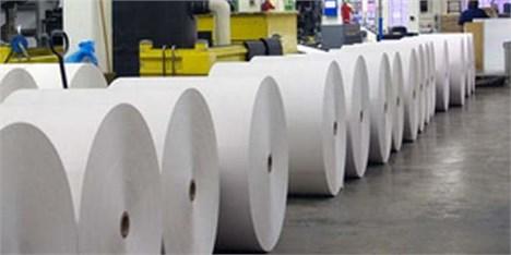 ویدیو: فرآیند تولید کاغذ (قسمت دوم)