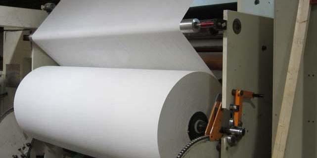 ویدیو: فرآیند تولید کاغذ (قسمت سوم)