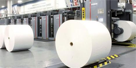 ویدیو: فرآیند تولید کاغذ (قسمت چهارم)