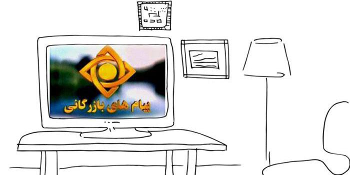 توضیح صداوسیما در خصوص تبلیغ کالاهای خارجی: این کالاها ایرانی هستند