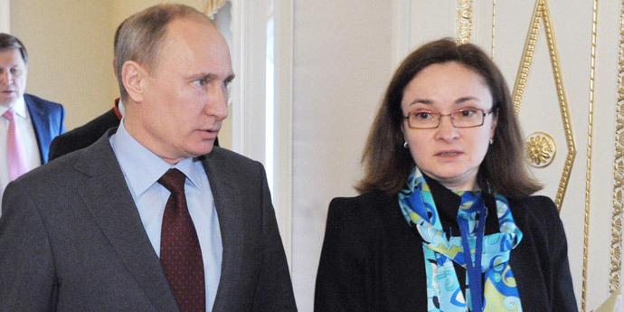 بانک مرکزی روسیه و تلاش برای افزایش سطح ذخایر ارزی