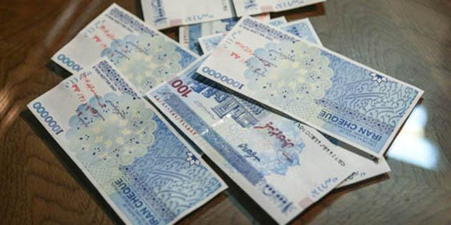 یک موسسه مالی ۳۰ هزار میلیارد تومان به یک ذینفع وام پرداخت کرده است