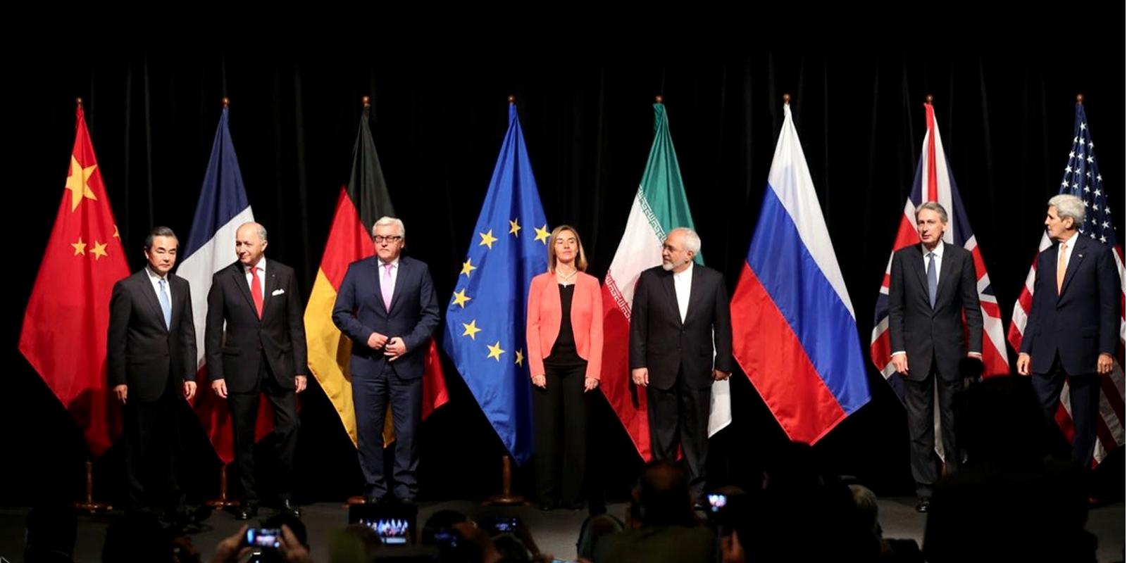 متن کامل پیشنویس قطعنامه شورای امنیت در مورد ایران