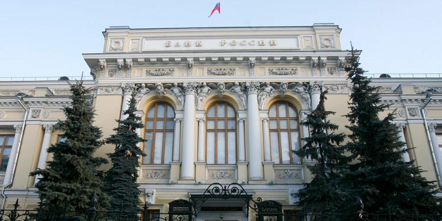 کاهش نرخ بهره بانکی در روسیه به 11 درصد علیرغم کاهش قیمت نفت و ارزش روبل