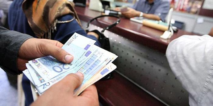 حذف مرکز مبادلات ارزی تصمیمی صحیح که نرخ ارز را نیز روشن میکند
