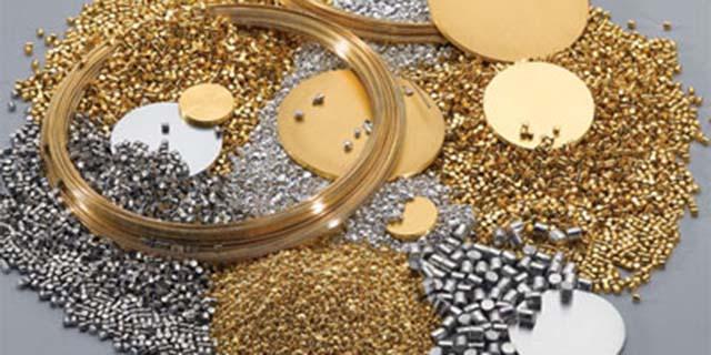 تشدید نزول قیمت در بازار آزاد فلزات پایه