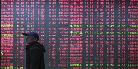 انفجار حباب سهام در چین