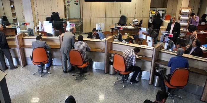 تعطیلی شعب مازاد بانکی سرعت میگیرد
