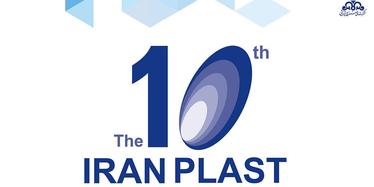 13 دلیل اعتراض تشکلها به ایران پلاست