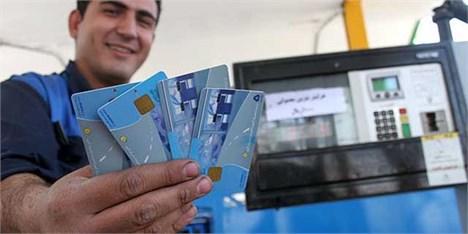 سناریوهای تنبیهی و تشویقی دولت برای کارت های سوخت