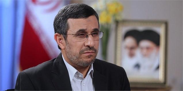 ماجرای مسدود شدن حساب شخصی محمود احمدی نژاد