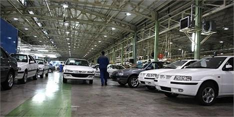 کاهش نرخ سود شرکتهای لیزینگ خودرو