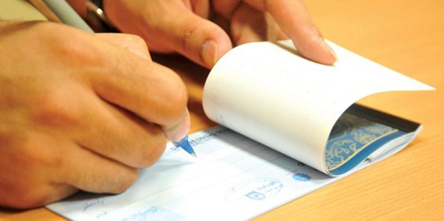 تعیین مهلت برای جمعآوری چکهای موجود و جایگزینی چکهای جدید