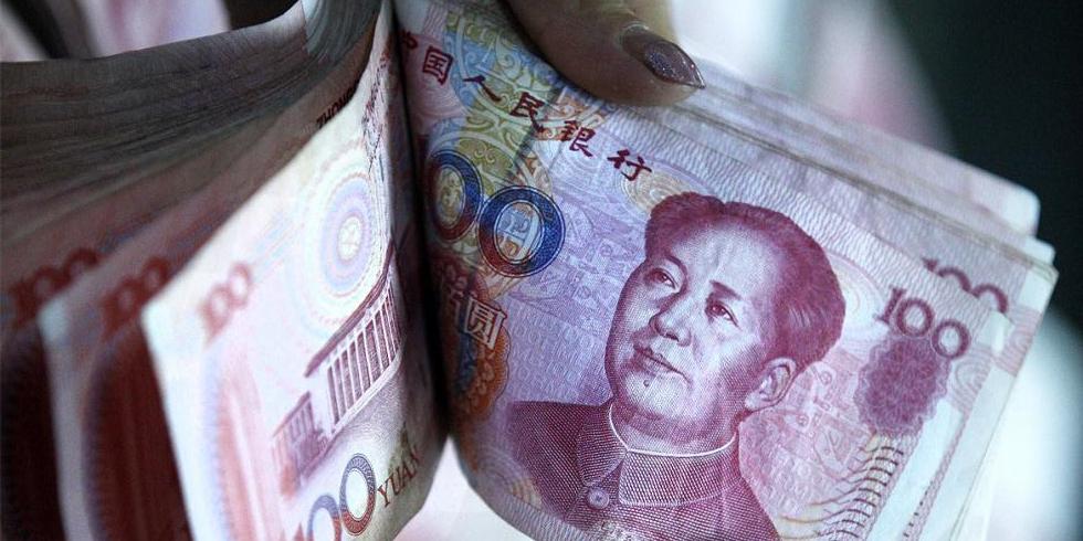 پیوستن چین به سبد «حق برداشت ویژه» صندوق بین المللی پول