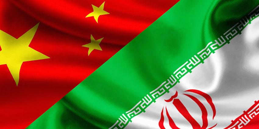 افت تجارت ایران و چین/ رییسجمهور چین به ایران میآید