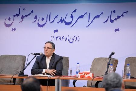 آزادسازی 30میلیارد دلار پول بلوکه ایران در هفته آینده