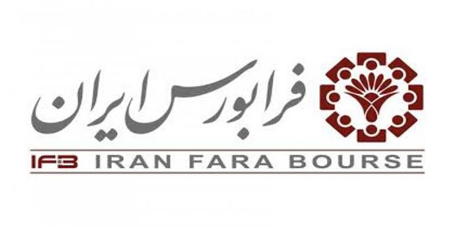 رونمایی نخستین صکوک اجاره دولتی فردا در فرابورس