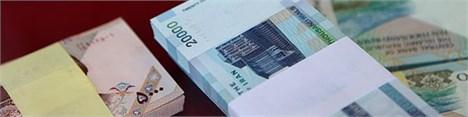 اجرای معافیت جدید مالیاتی حقوق/ دستمزد تا ۱.۳ میلیون مالیات ندارد
