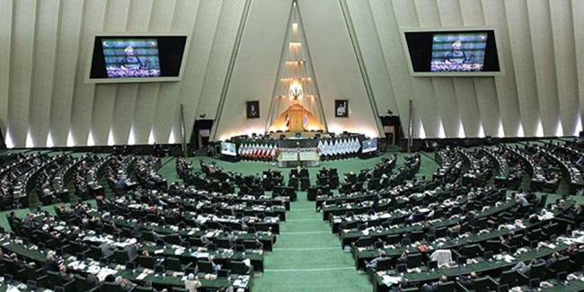 کلیات برنامه ششم توسعه تصویب شد