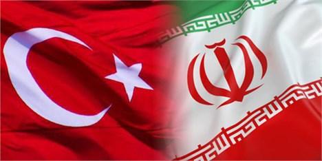 بررسی اولویتهای ویژه توسعه همکاریهای تجاری و اقتصادی ایران و ترکیه