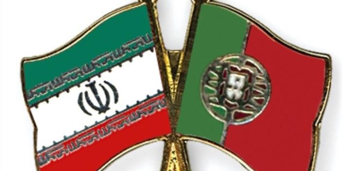 آغاز تعاملات تجاری جدید میان ایران و پرتغال