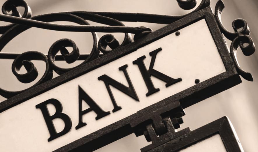 بانکهای انگلیس کمیتهای را برای بررسی لغو تحریمهای ایران تشکیل دادند