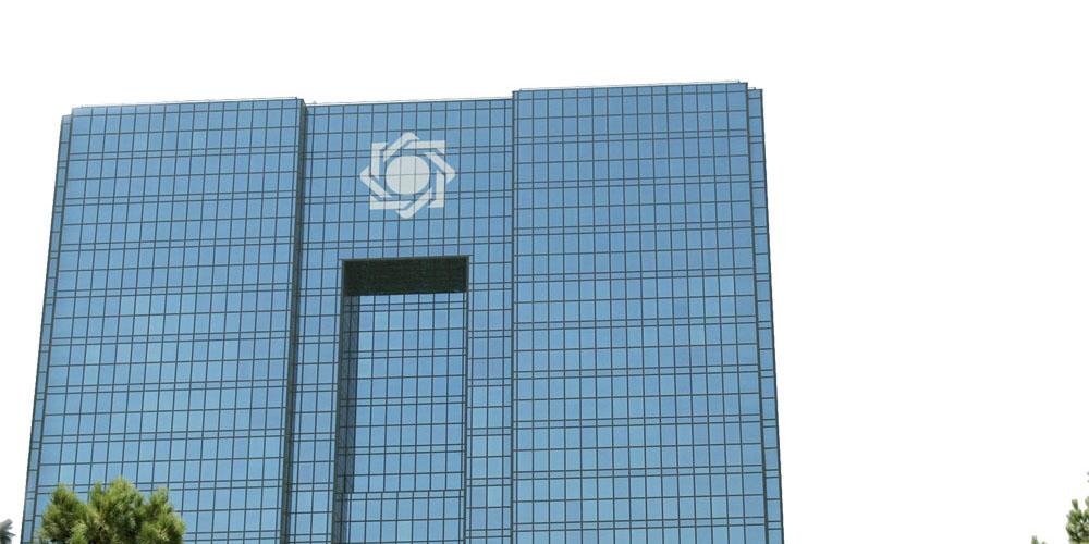تفاهمنامه نظارت بانکی ایران و کره جنوبی امضا شد