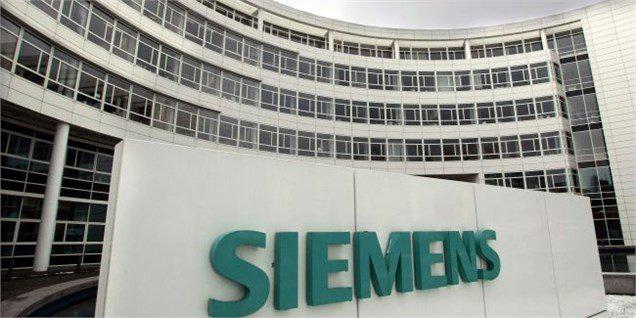 سود ۱۳۰ میلیون یورویی زیمنس آلمان از لغو تحریم ایران در ۳ ماه