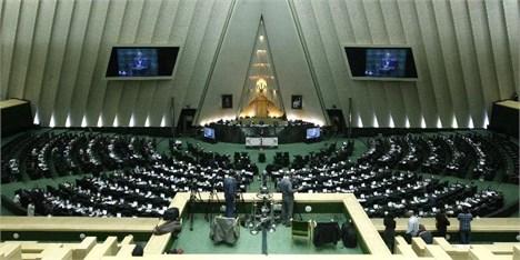 ۱۰۲ نماینده مجلس خواستار توقف اجرای برجام از سوی رئیسجمهور شدند