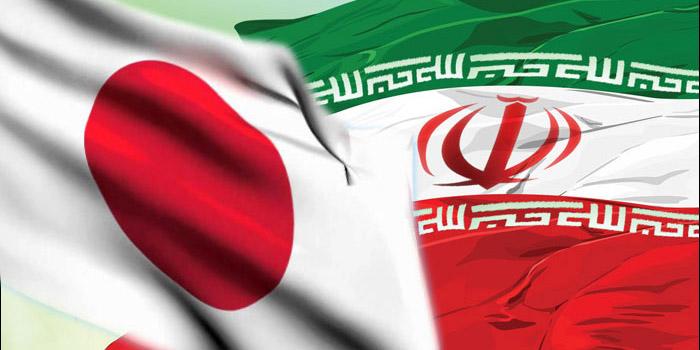 اولین تفاهم ایران - ژاپن در صنایع پالایشگاهی امضا شد