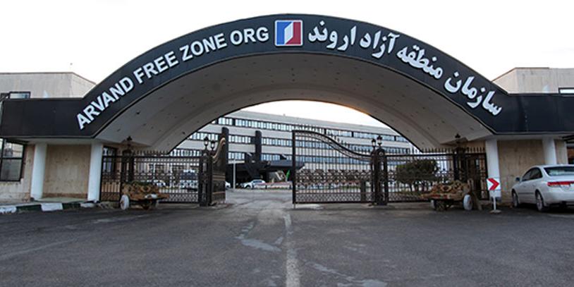 خبرهای جدید ترکان برای منطقه آزاد اروند