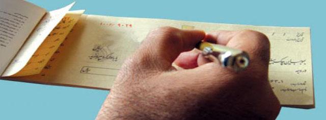 صدور ۲.۶ میلیون چک بیمحل
