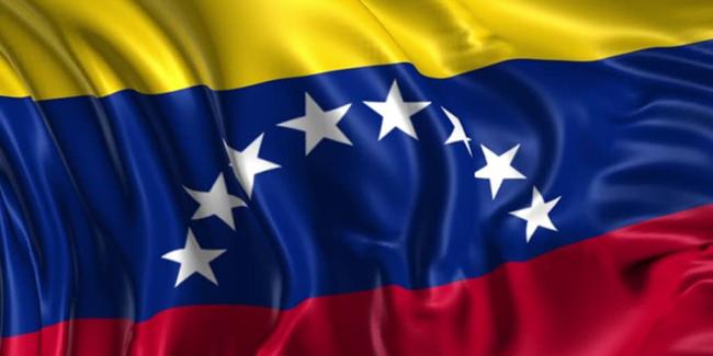 چرا ایران ونزوئلا نشد؟