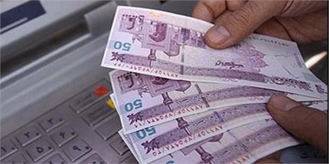 بودجه ابلاغ شد/ بانکها زیر بار وام ۱۰میلیونی ازدواج میروند؟