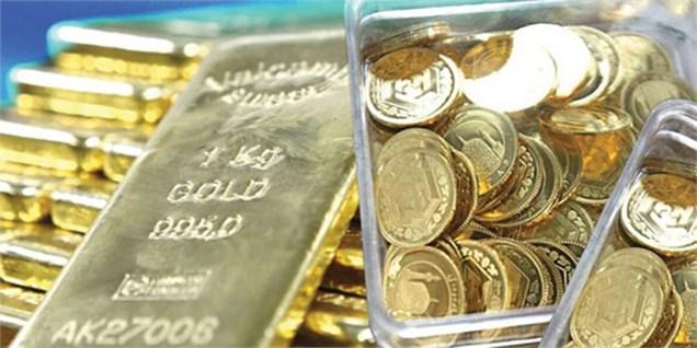 کاهش نرخ سکه بهار ازادی به کمتر از یک میلیون تومان