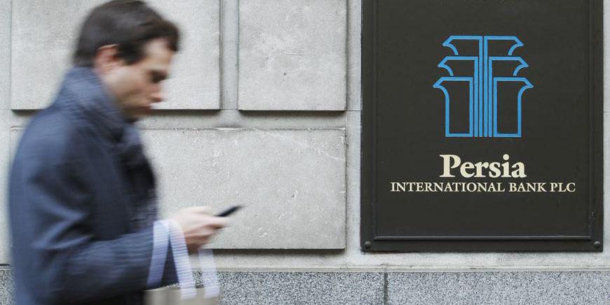 بانک ایرانی «پرشیا» در انگلیس به نظام پرداخت یورو موسوم به «تارگت 2» پیوست