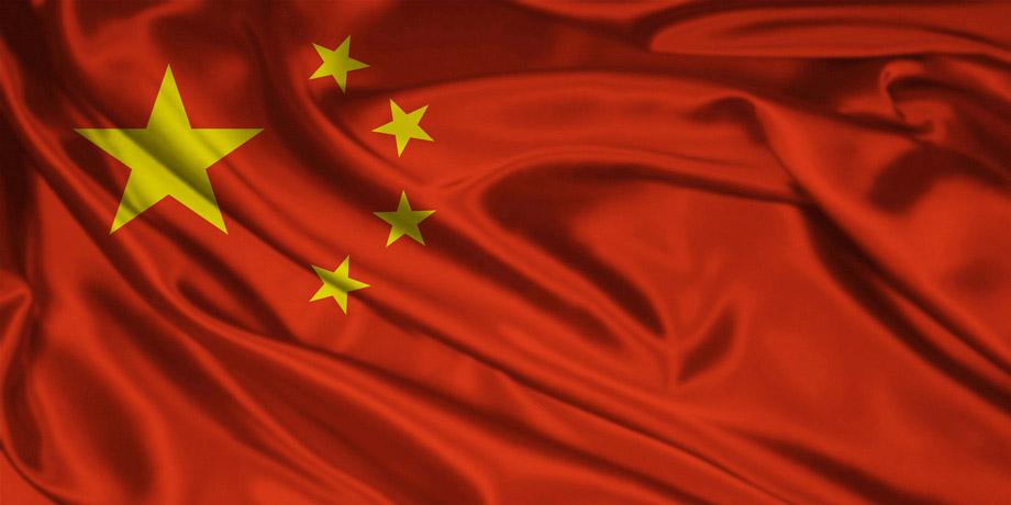 استراتژیهایی که میتوان از چین فرا گرفت
