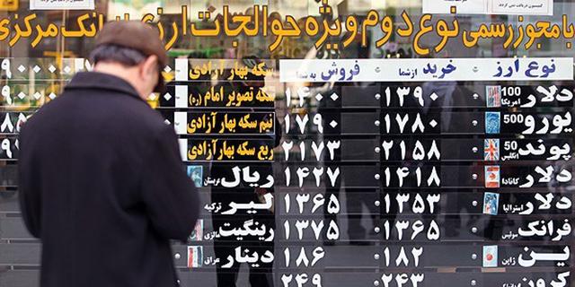 مشمولیت دستورالعمل بانک مرکزی برای همه صرافان منتفی شد